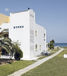 Byron Apartments